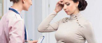 Врач беременность